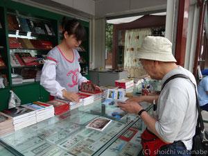 ご当地ポストカードと切手をここでも入手します。