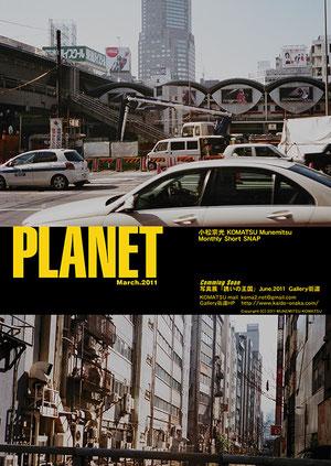 """PLANET"" April.2011"