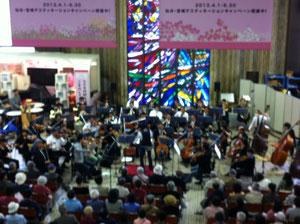 仙台フィルハーモニー管弦楽団と遭遇!宮城・仙台ディスティネーションキャンペーンのイベントです。