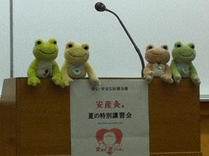7/15 安産灸ネットワーク(東京)の夏の特別講習会へ行って来ました!安産のためのお灸も広めていきたいと思っています。