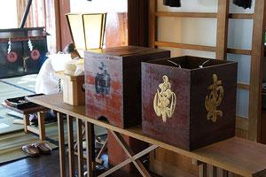 御酒水と稱し壺の入った箱