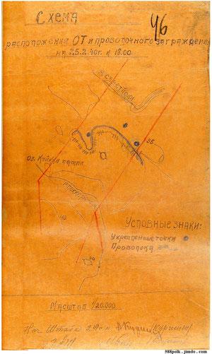 95-я стрелковая дивизия. Схема расположения огневых точек и  проволочного заграждения в полосе наступления 241сп на 25.02.40г.