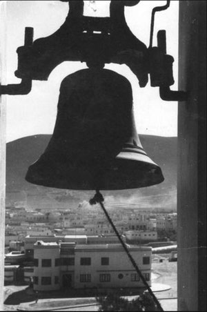 Año 1956. Foto: Francisco Mena