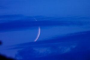 Zalazak Mjeseca
