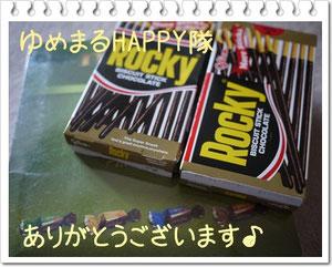 ROCKY←すばらしい!!