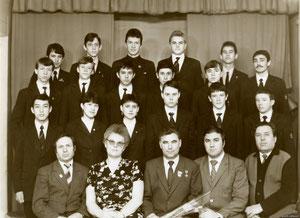 Выпускники училища 1988г.