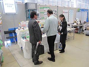 「き」業展12