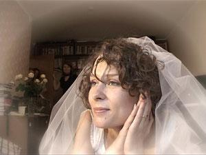 Романтический видеоклип