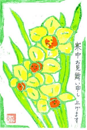 2012-1-18永至さん