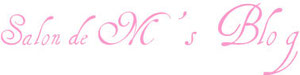 Salon de M ブライダルインナー ブログ