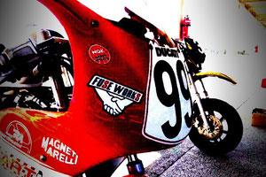 レース HSR