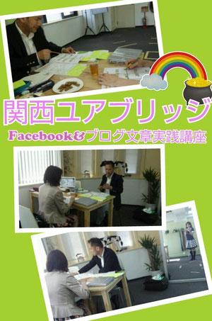 JHR薮知子社長が作成してくださった画像。雰囲気伝わりますでしょうか?