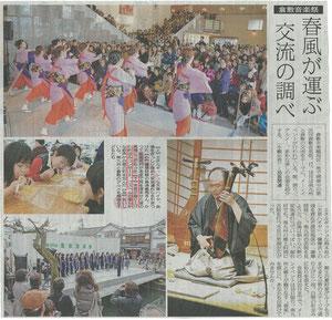 2012.03.18山陽新聞 31面