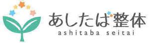 niigatashi seitai