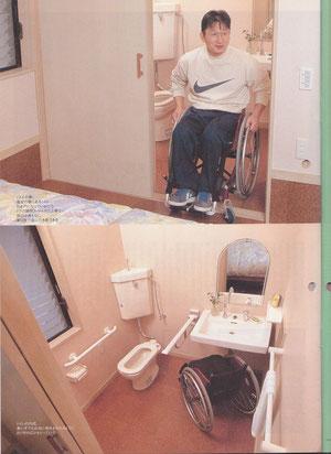 車いす専用のトイレ 60万円程度