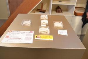 フェイスケアミトン岩田織物製作
