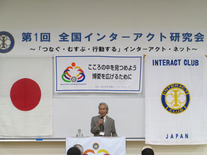 RI第2680地区ガバナー久野薫氏の挨拶