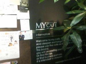 JimdoCafe,MYcafe