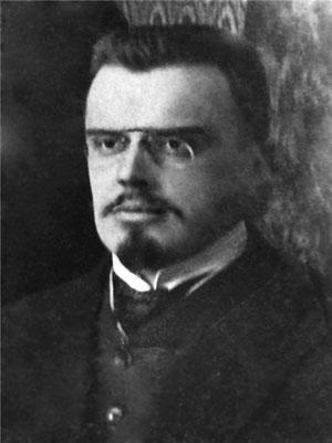 Виктор Николаевич Пепеляев