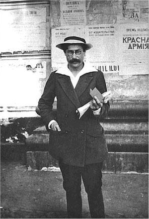 Емельян Ярославский