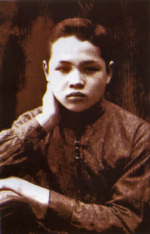 Валерий Кузмин 1934 год
