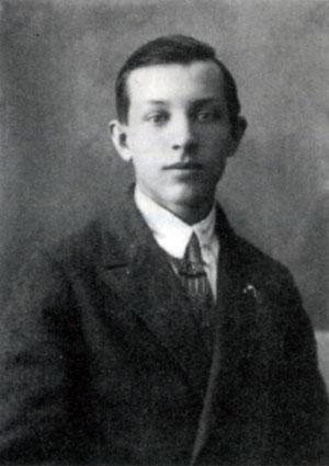 Дмитриев И. Киренск, 1932 год