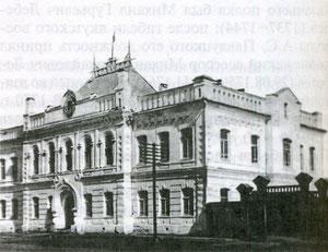 Здание окружного суда в Якутске. Лешевич