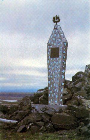 Памятник Де Лонгу в Якутии