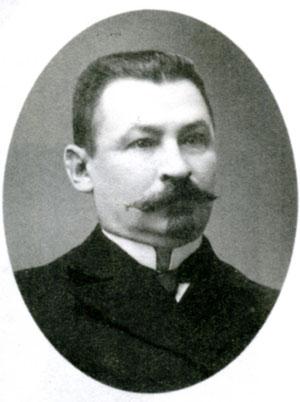 Купец П.Ю. Блох.