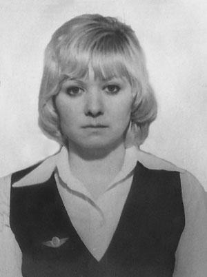 Дочь Яковлева