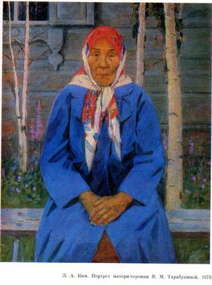 художник Ким. Портрет матери героини