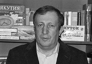 Гройсман А.Г.