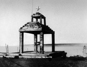 Памятник на месте гибели Кальвица