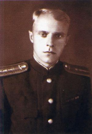 Офицер Яковлев