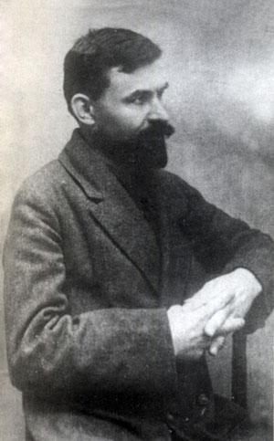 Г.И. Петровский