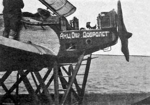 Самолет на ремонте