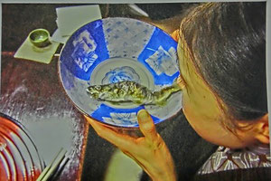 和田屋旅館岩魚の骨酒