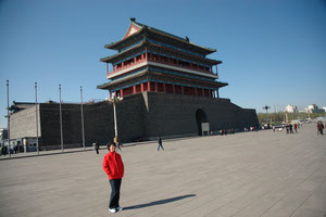 Stadt  Tor In Peking