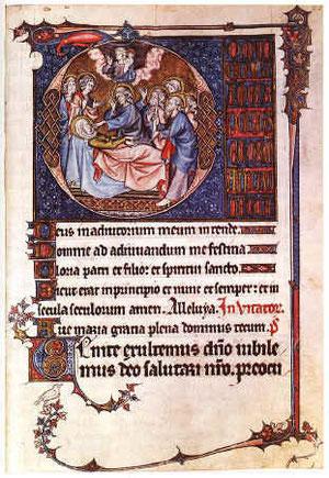 """Aparece en latín el texto""""Dios mío, ven en mi auxilio, Date prisa en socorrerme"""",comienzo del rezo de Maitines,en la imagen Jesus sana a un enfremo. Taller de Aquisgrán"""
