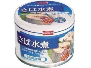 サバ缶ダイエット