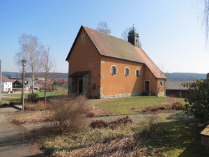 Filialkirche Reichenau Johannes der Täufer