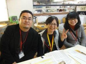 (左から、阪本健悟、前田幸子、矢口奈都子)