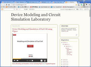 Device Modeling and Circuit Simulation Laboratory