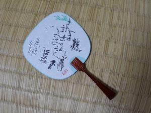 七夕集会 2011年
