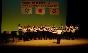 特別出演の佐倉男声合唱団