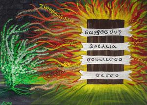 Die verbotene Tür, 2006 (Acryl auf Leinwand, 50x70)