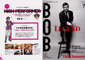 BOB表紙.掲載1ぺ-ジ目