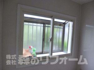 松戸市 水まわり 浴室内窓リフォーム後