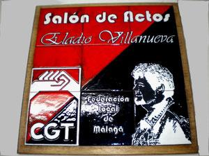 Trofeo Conmemorativo Eladio Villanueva.