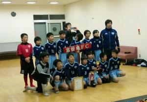 富曽亀FCさんおめでとうございます!